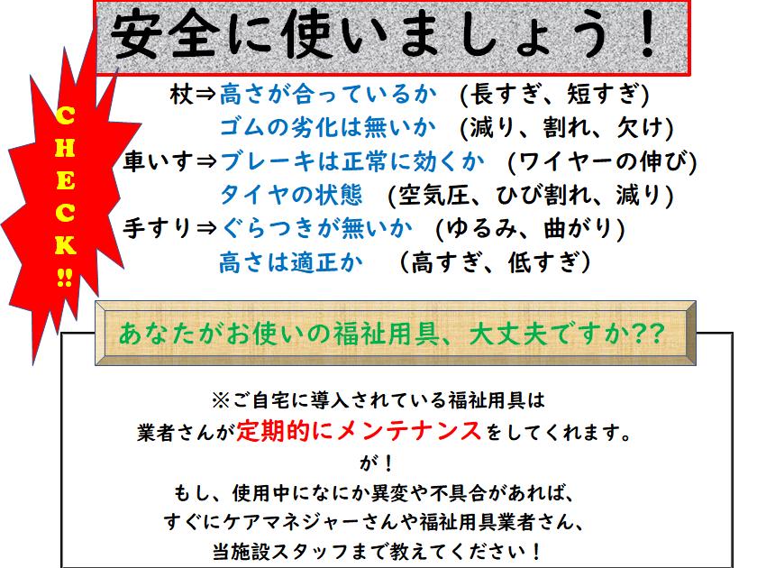20211005通所スライド①.png