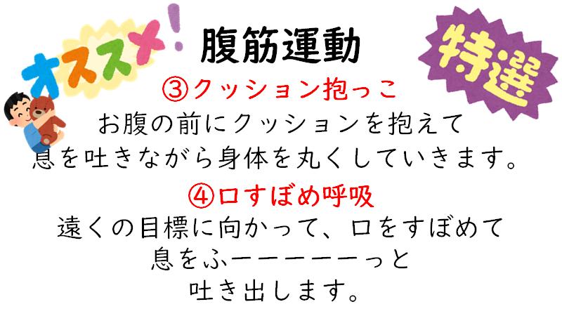 20201126髙瀬さんスライド④.png