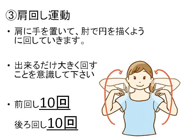 20210126運動③.png