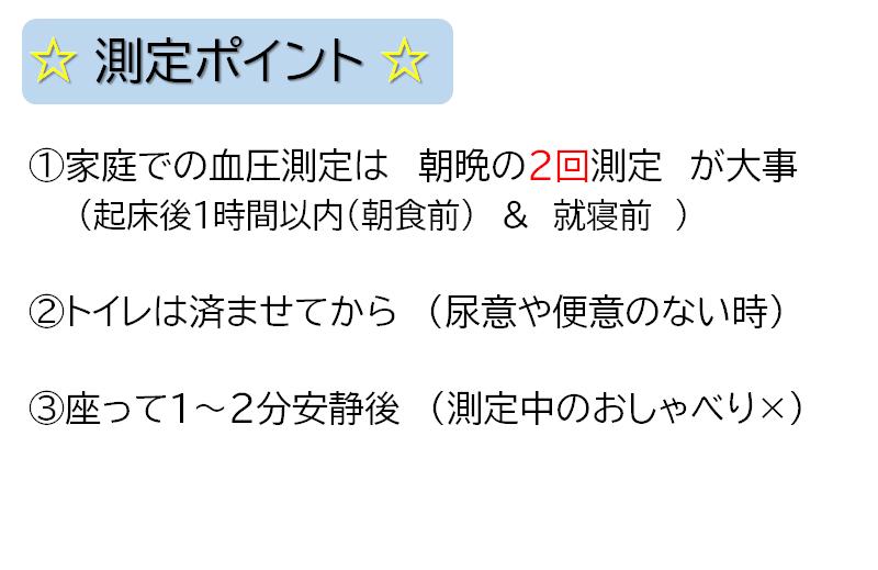 泉さんスライド②.png