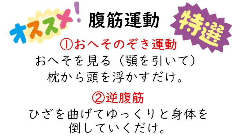 20201126髙瀬さんスライド③.png