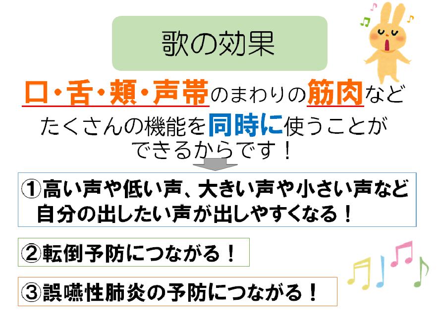 青木さんスライド②.png