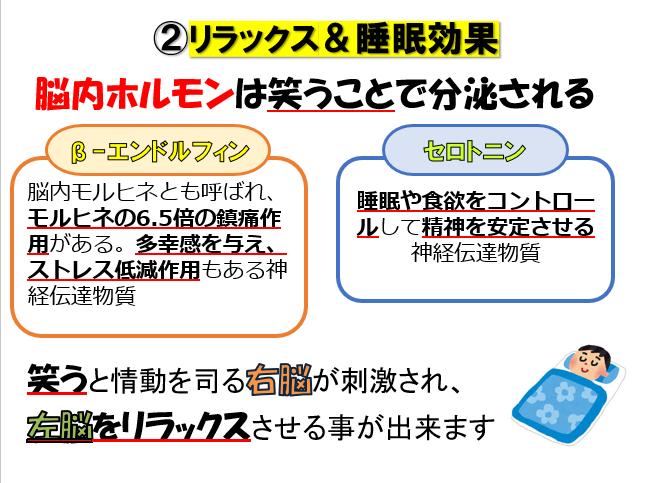 20210831スライド②.png