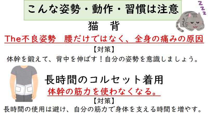 20201126髙瀬さんスライド②.png