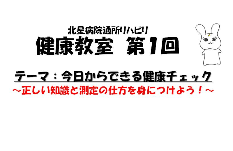 泉さんスライド①.png