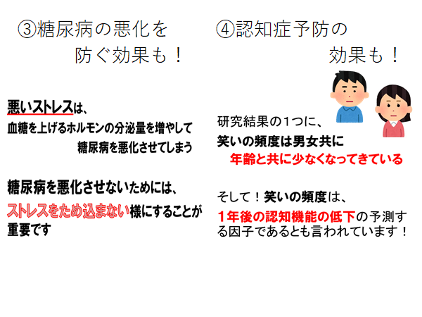 20201126前田さん・松本さんスライド③.png