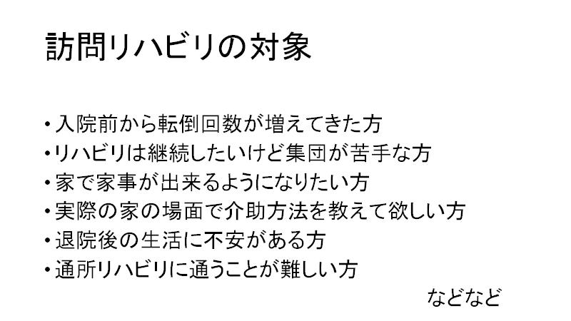 合同勉強会④.png