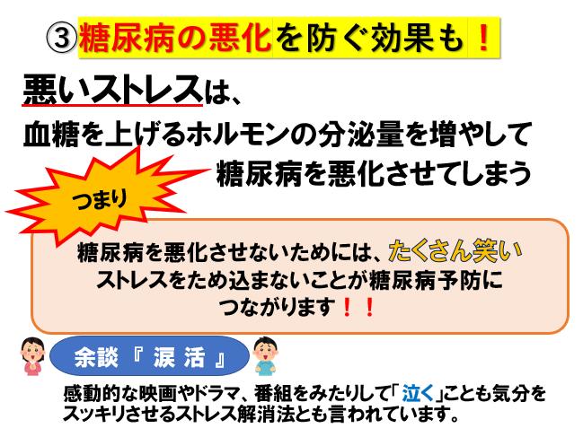 20210831スライド③.png