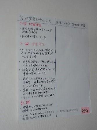 安全5.jpg