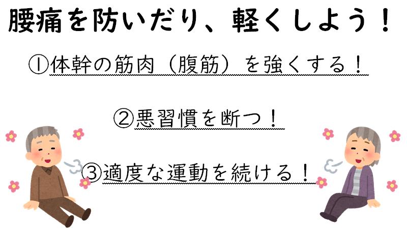 20201126髙瀬さんスライド①.png
